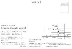 Dm_solo_2013_moji_3