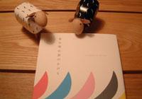 mina-book